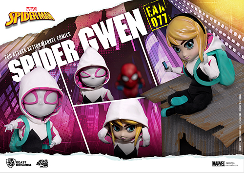 PREVIEWS, exclusive, Spider-Man, Spider-Gwen, Marvel, Beast Kingdom, Egg Attack